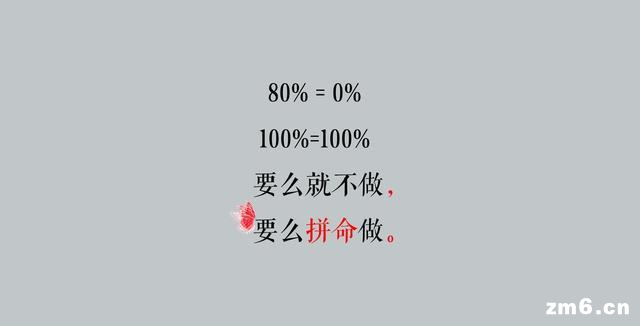 10句经典语录:世上唯有贫穷,可以不劳而获。
